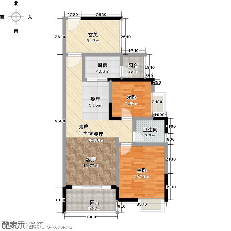 龙光棕榈水岸88.00㎡N25/N26栋01单位户型2室2厅1卫