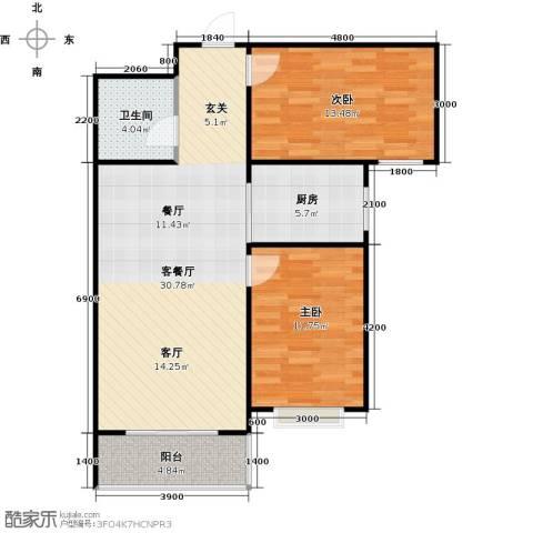 新华名座2室1厅1卫1厨94.00㎡户型图