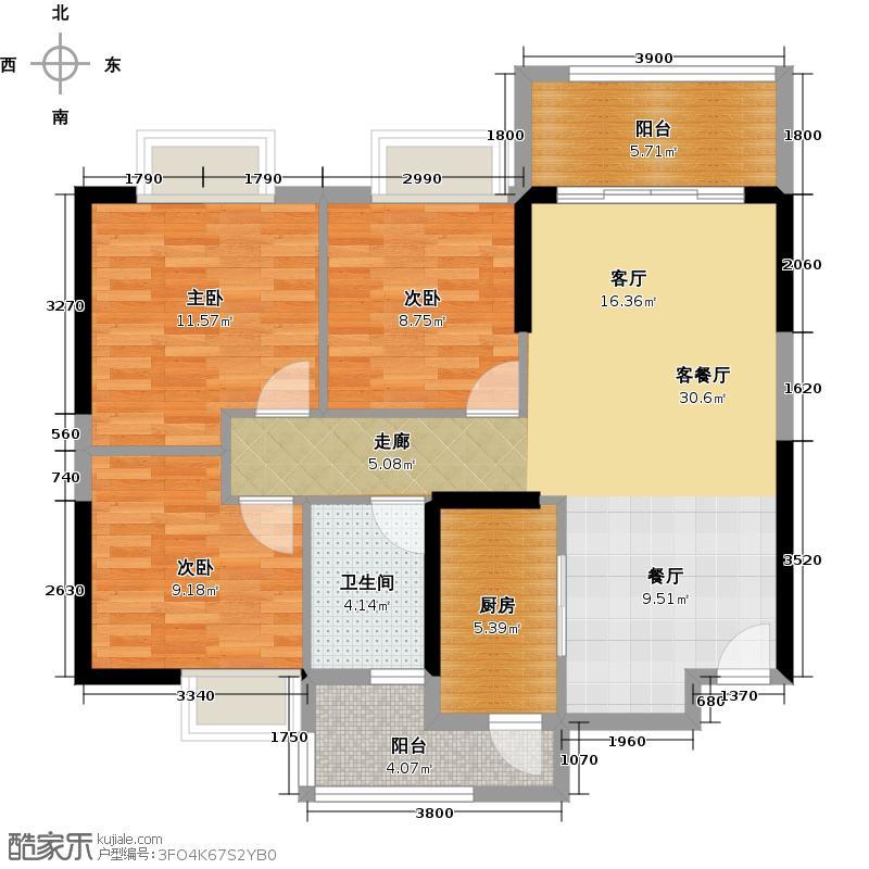 广州保利公园九里95.60㎡E3-B栋标准层03户型3室2厅1卫
