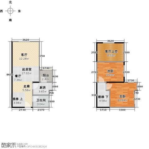 大旺・海印又一城2室0厅1卫1厨68.99㎡户型图