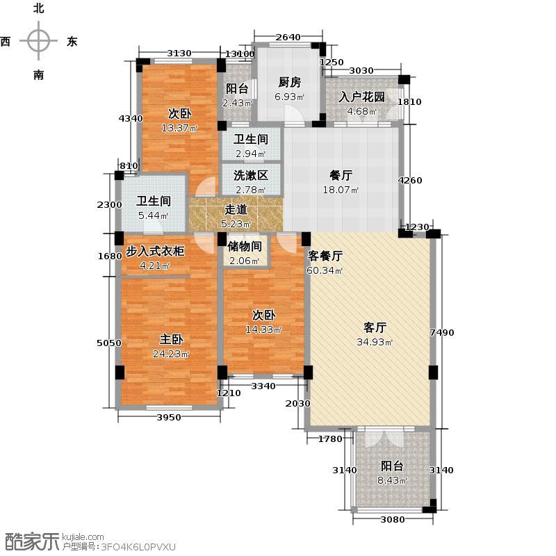 中洲珑悦B户型3室1厅2卫1厨