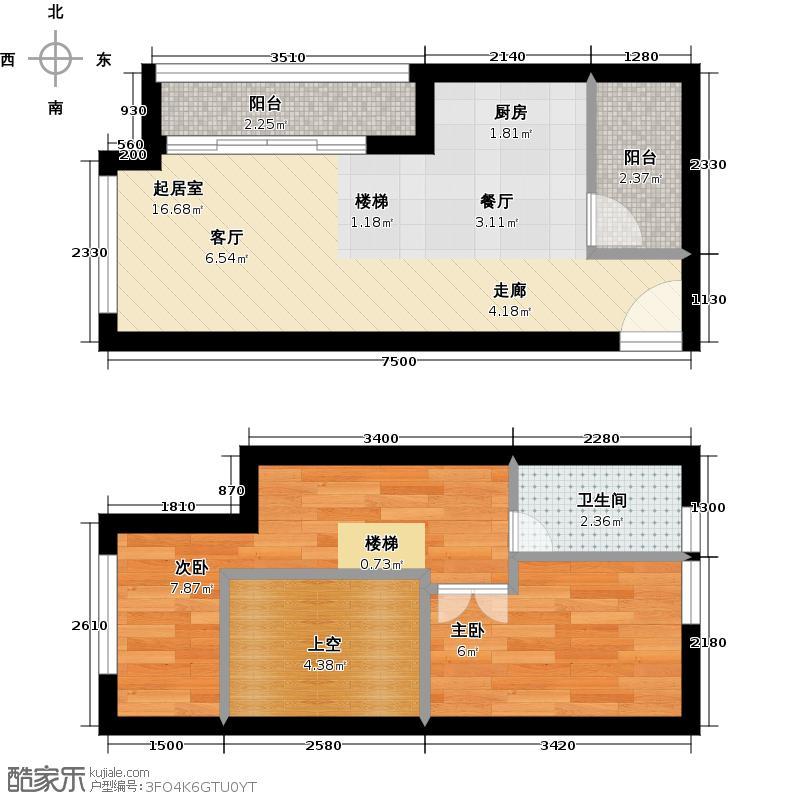 东方慧谷H户型2室1卫