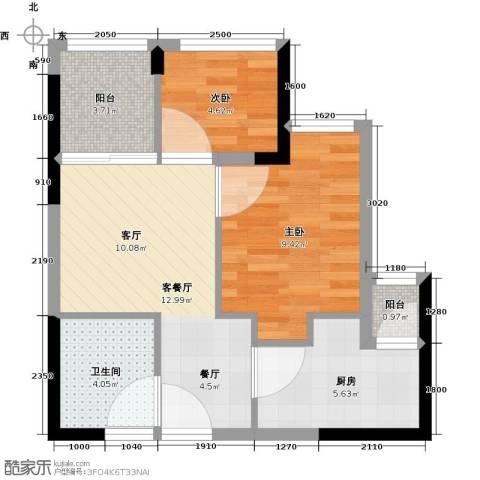 东原D8公馆2室1厅1卫1厨61.00㎡户型图