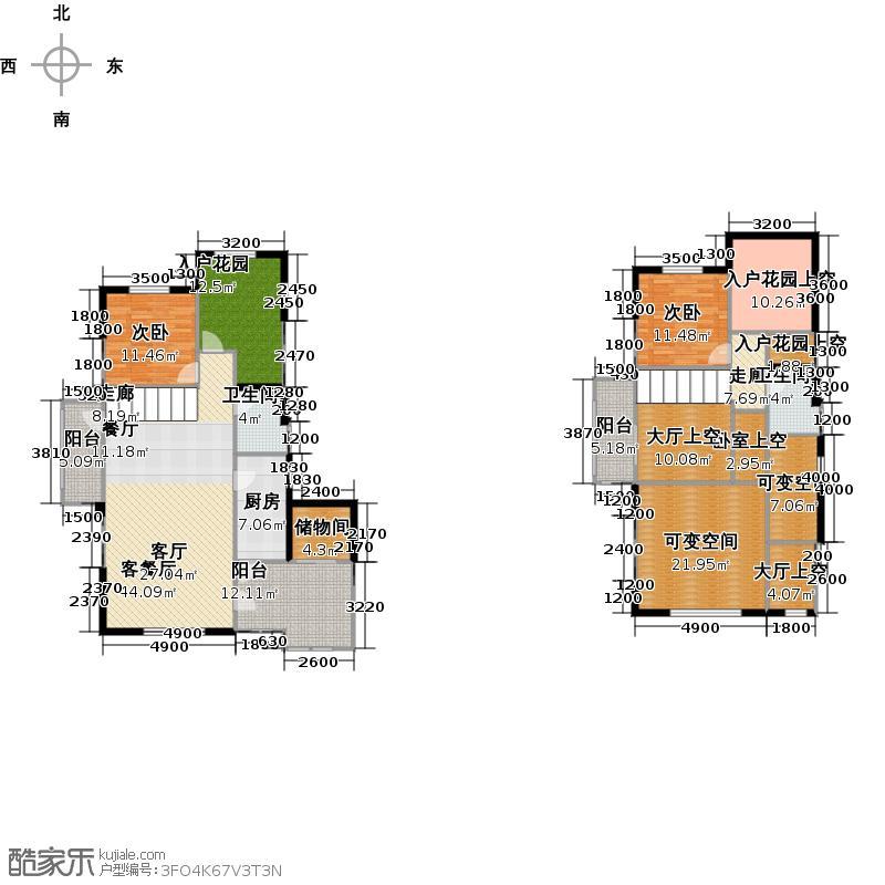 凤凰湖国际社区一期B3户型2室1厅2卫1厨