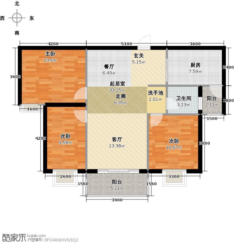华森国际公馆户型3室1卫1厨