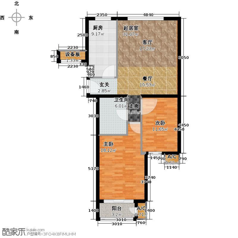 柏林爱乐93.43㎡1#A1反户型2室1厅1卫户型
