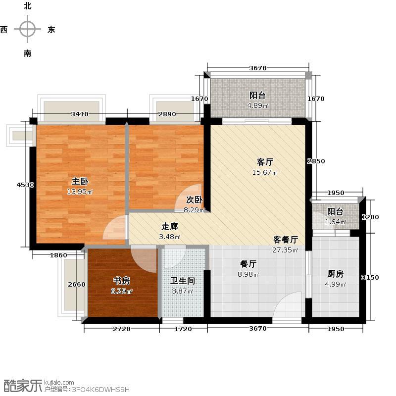 保利西海岸83.00㎡汇海组团A03/B06/C04户型3室2厅1卫