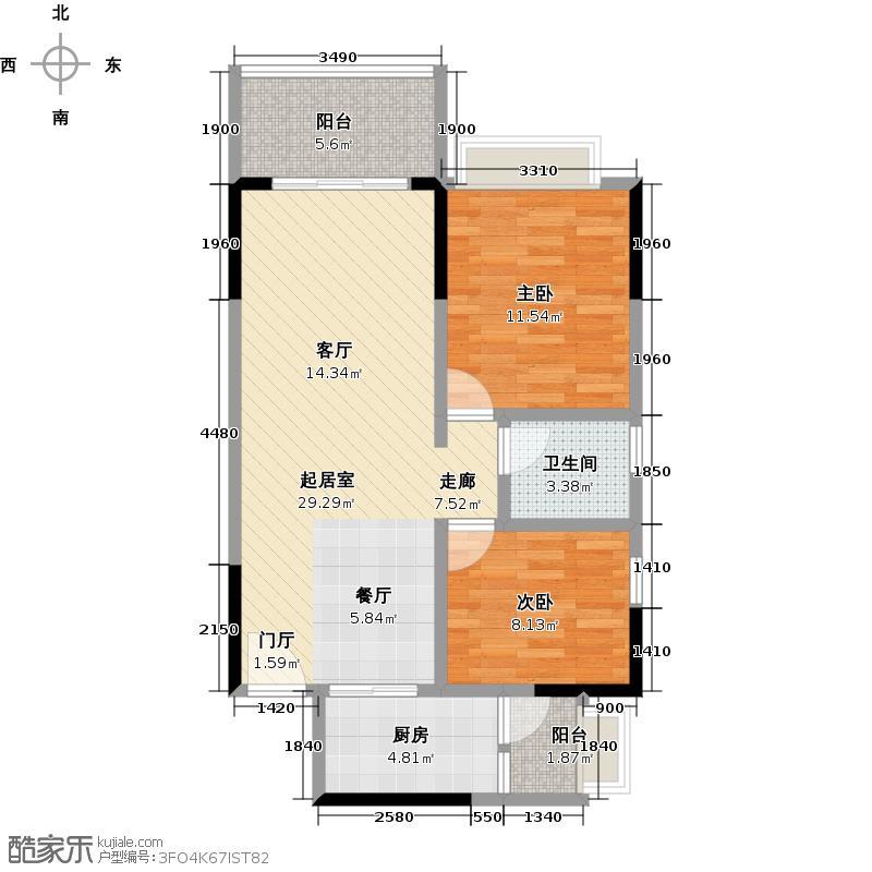 广州时代倾城74.00㎡1、5栋--05号房户型2室2厅1卫