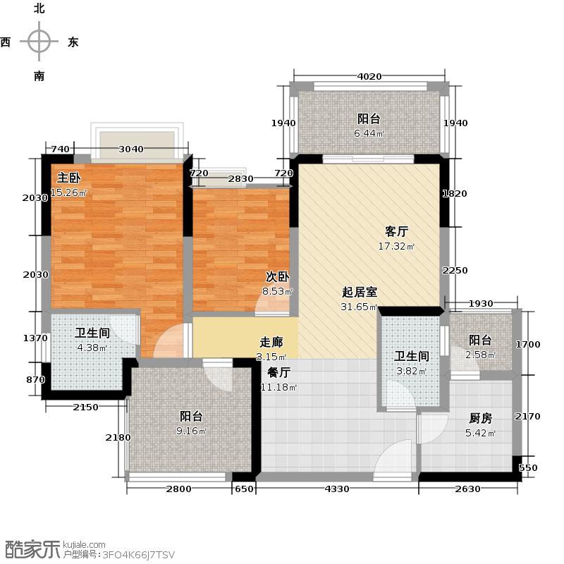 观澜国际100.62㎡二号楼D1 3室2厅2卫1厨户型3室2厅1卫