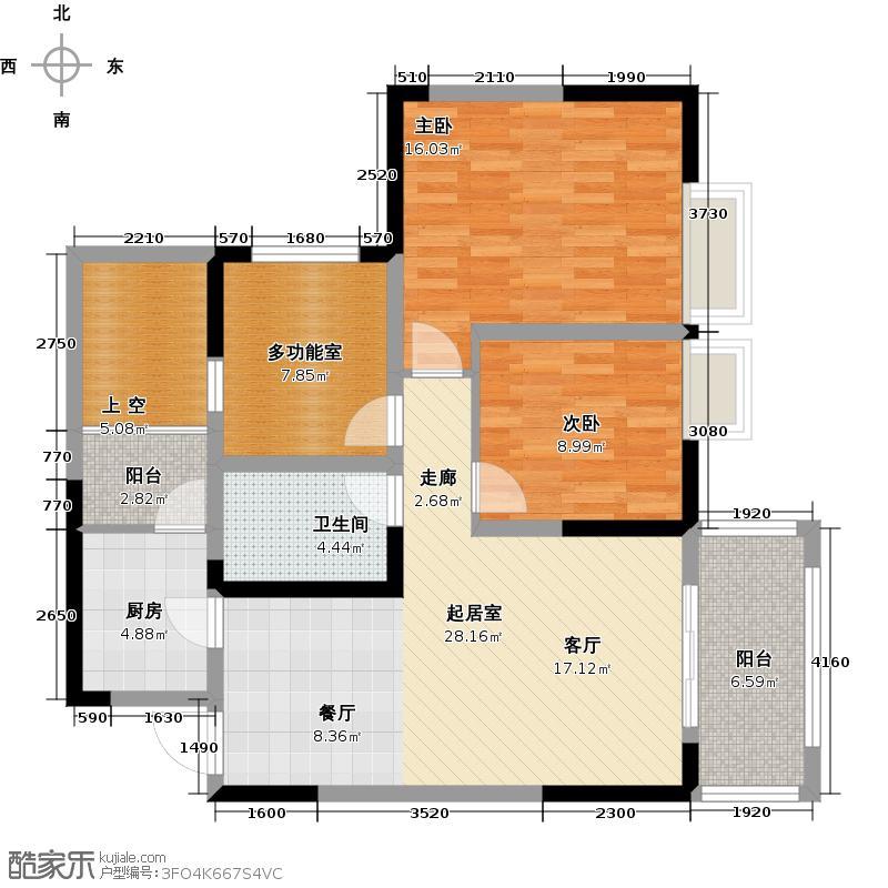 观澜国际91.19㎡二号楼C2-5 3室2厅1卫1厨户型3室2厅1卫