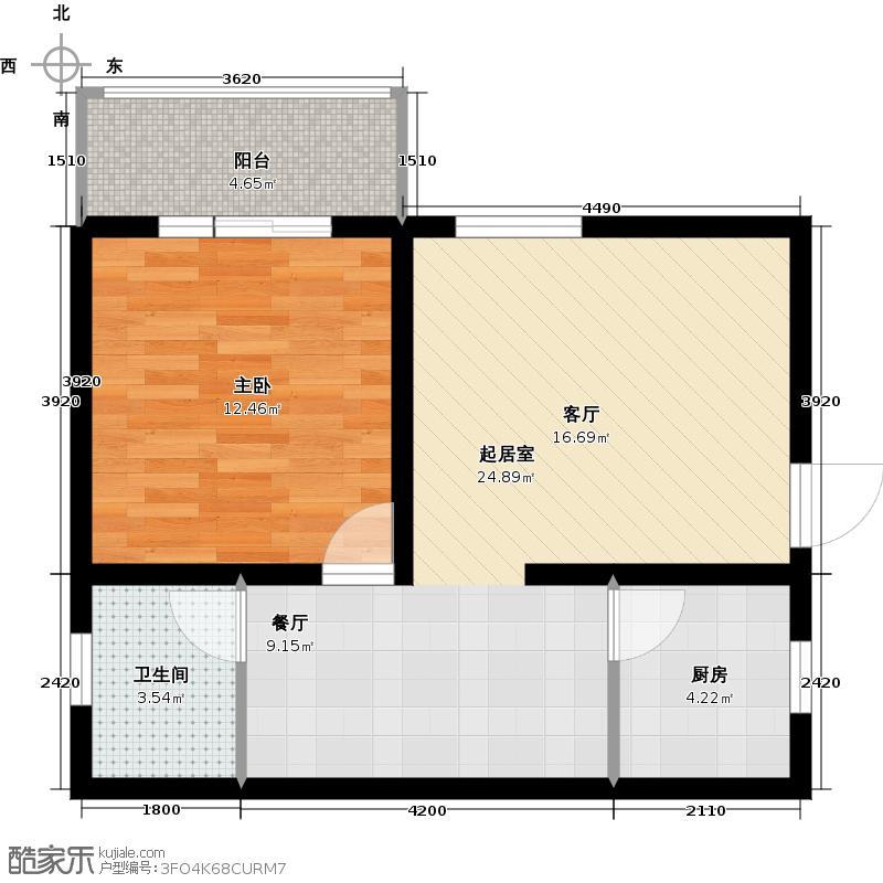 青城印象55.85㎡B1型1室2厅1卫1厨户型