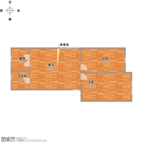 浦珠花园2室1厅1卫1厨108.00㎡户型图