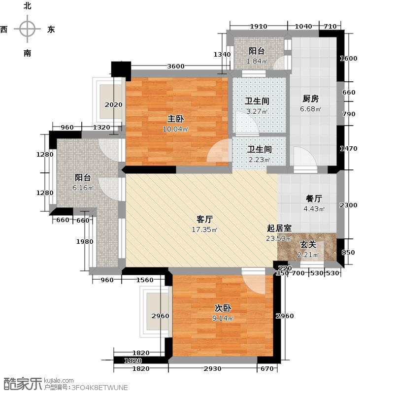 保利观塘C2+双阳台户型2室1卫1厨