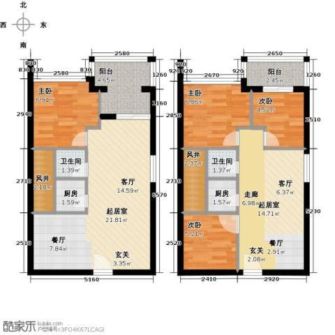葵花里4室0厅2卫2厨89.73㎡户型图