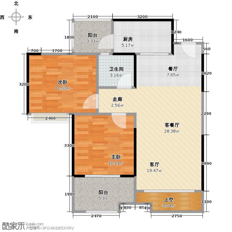 承翰陶源花园78.00㎡1B-2户型两房两厅一卫户型2室2厅1卫