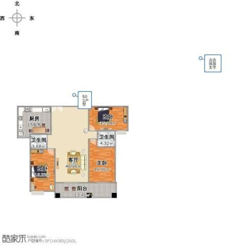 海港新城3室1厅2卫1厨176.00㎡户型图