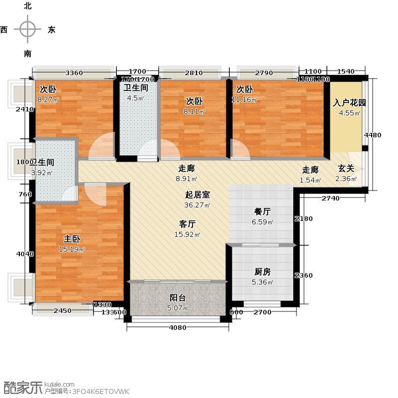 伟隆国际花园1栋01、043+户型4室2卫1厨
