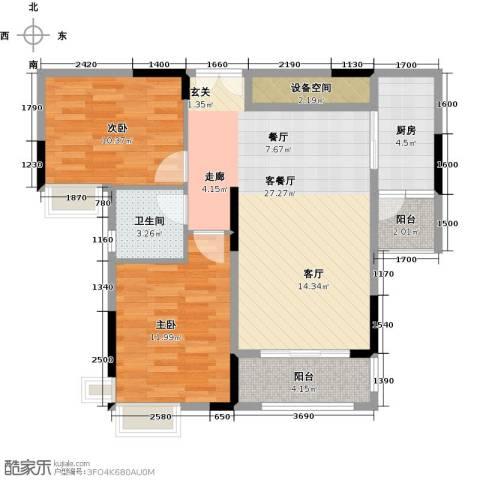 中央财津2室1厅1卫1厨93.00㎡户型图
