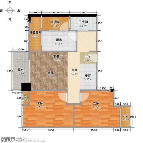AIP中航・国际交流中心2室1厅1卫1厨79.00㎡户型图