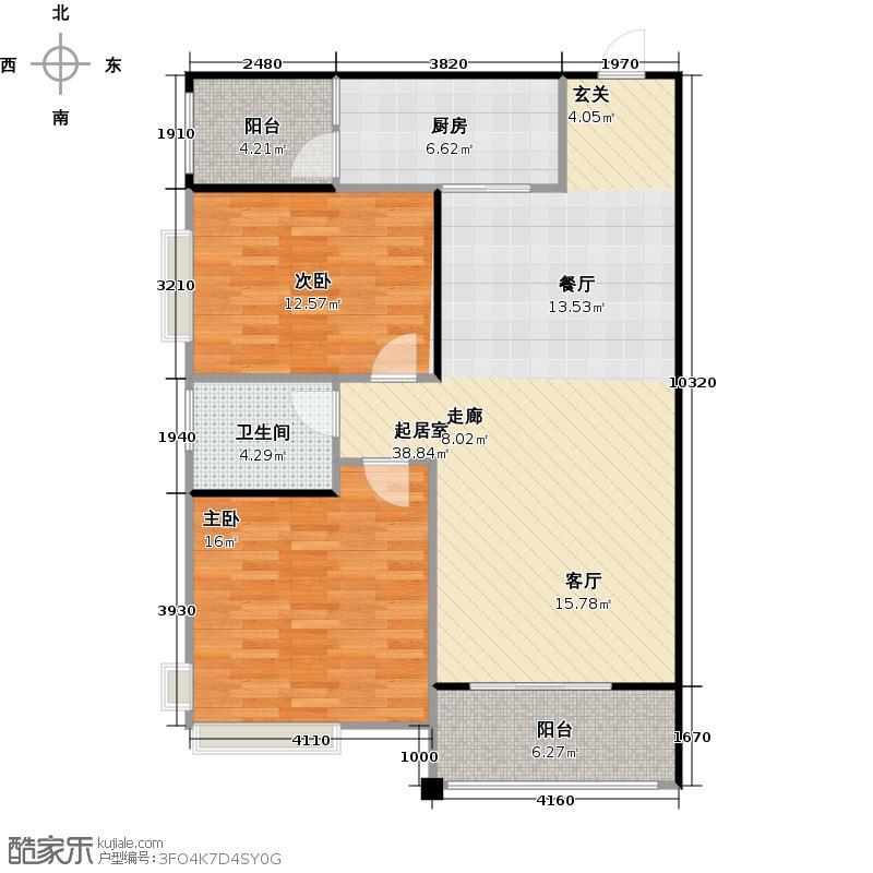 宏城名居户型2室1卫1厨