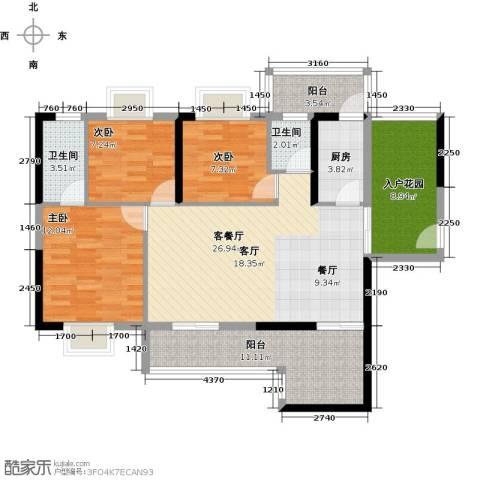 花香四季・雅苑3室1厅2卫1厨99.06㎡户型图