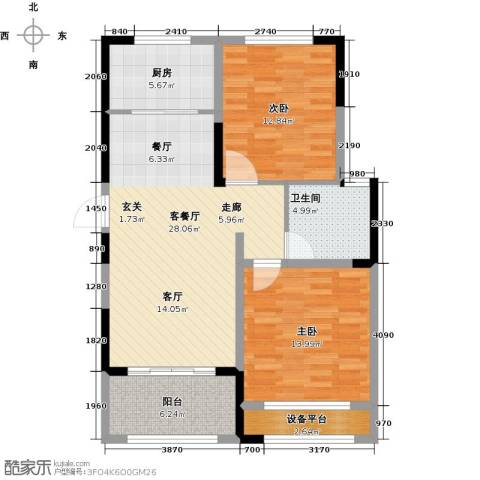 伟业迎春乐家2室1厅1卫1厨85.00㎡户型图