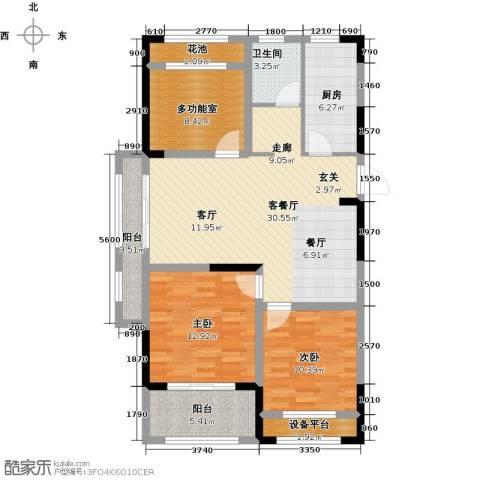 伟业迎春乐家2室1厅1卫1厨99.11㎡户型图