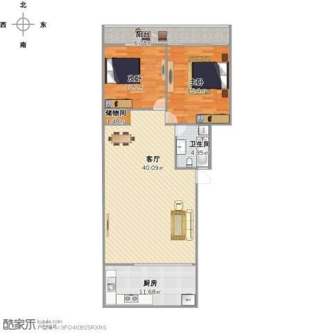 华信花园2室1厅1卫1厨121.00㎡户型图