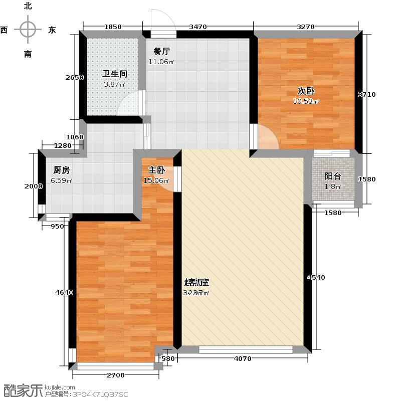 祥云国际106.83㎡C1户型2室2厅1卫户型2室2厅1卫