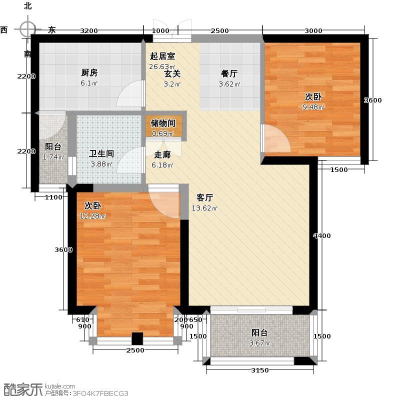 海马公园91.00㎡A6'户型2室2厅1卫