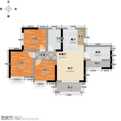 仁美大源印象3室1厅1卫1厨91.00㎡户型图
