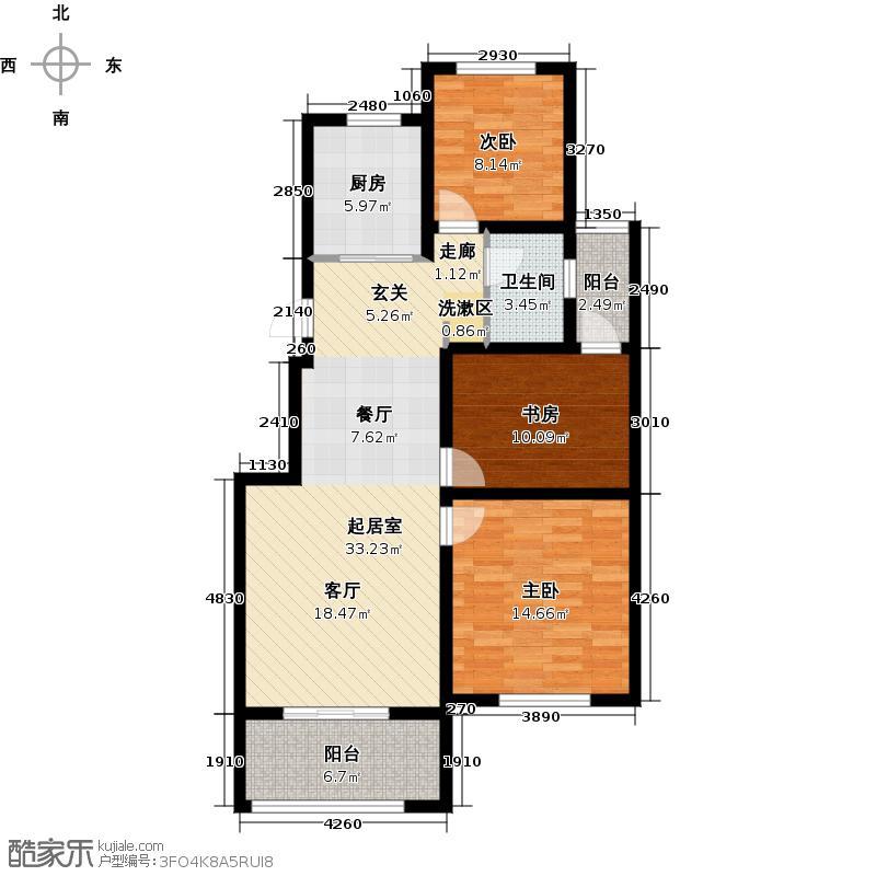 紫金・奥玲花园97.00㎡H4-1 3室2厅1卫・97M²户型3室2厅1卫