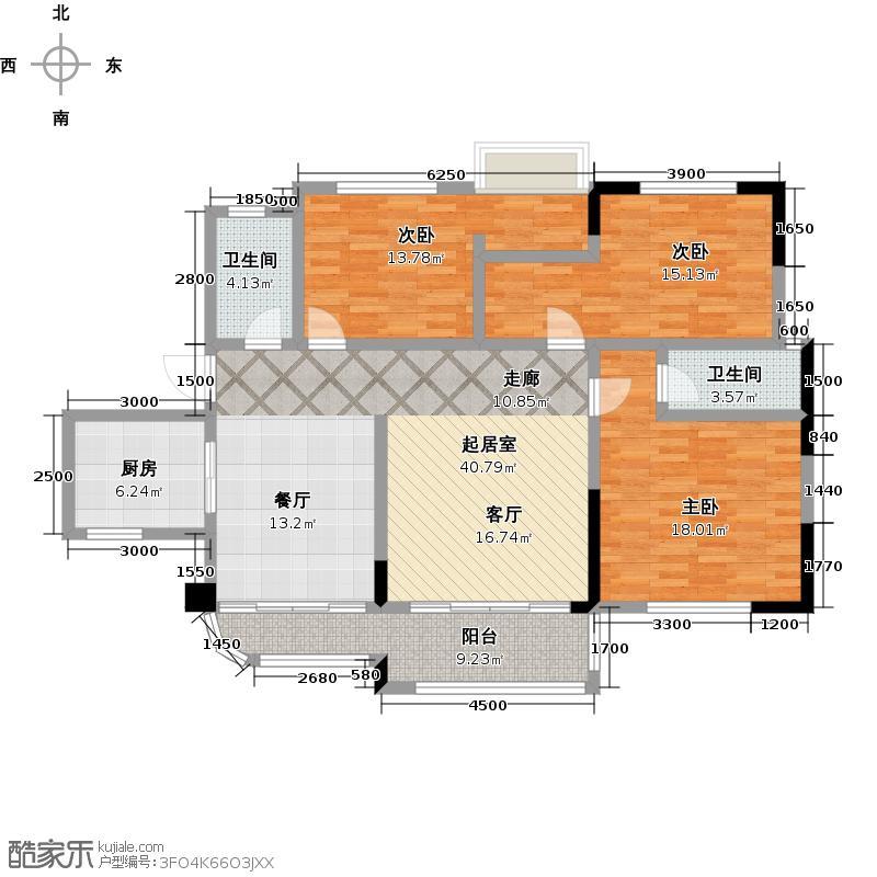雅宝新城137.59㎡雅宝名居8、10、12栋01房和9、11栋02房户型3室2厅2卫