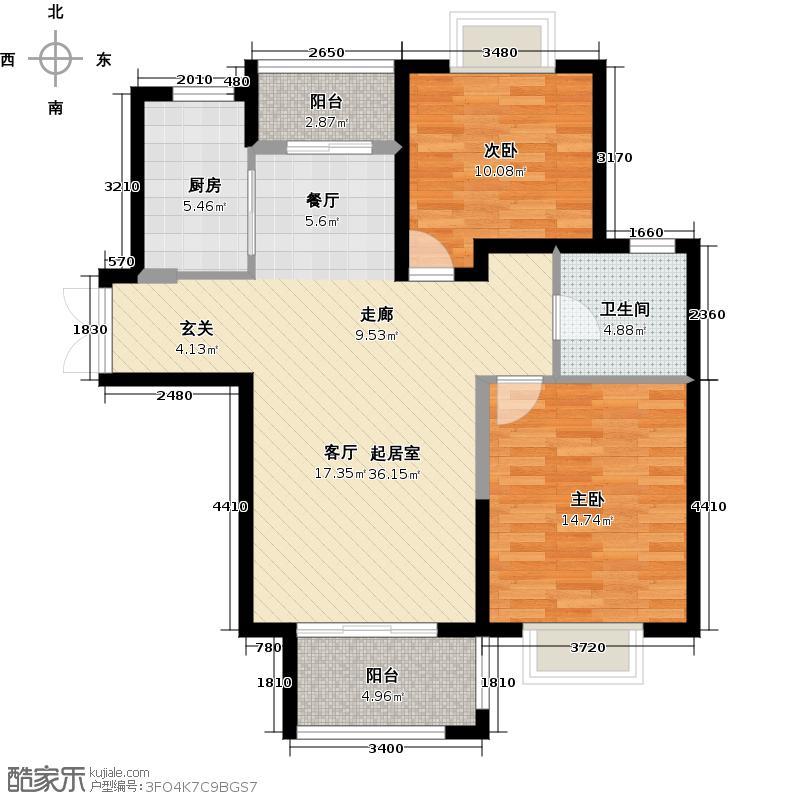 特福隆御庭90.00㎡90平米户型2室2厅1卫