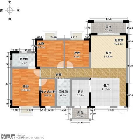 广大上城3室0厅2卫1厨133.00㎡户型图