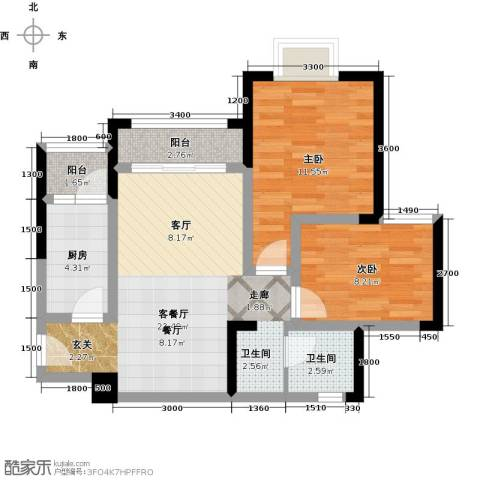 仁美大源印象2室1厅1卫1厨71.00㎡户型图