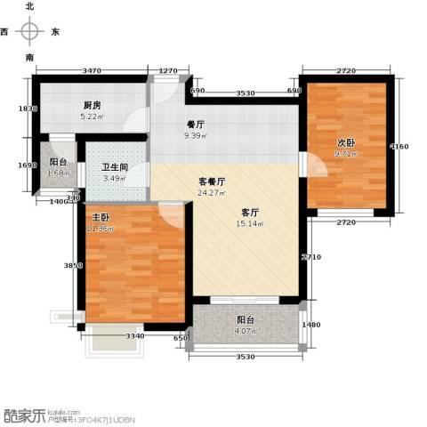 郑西鑫苑名家2室1厅1卫1厨86.00㎡户型图