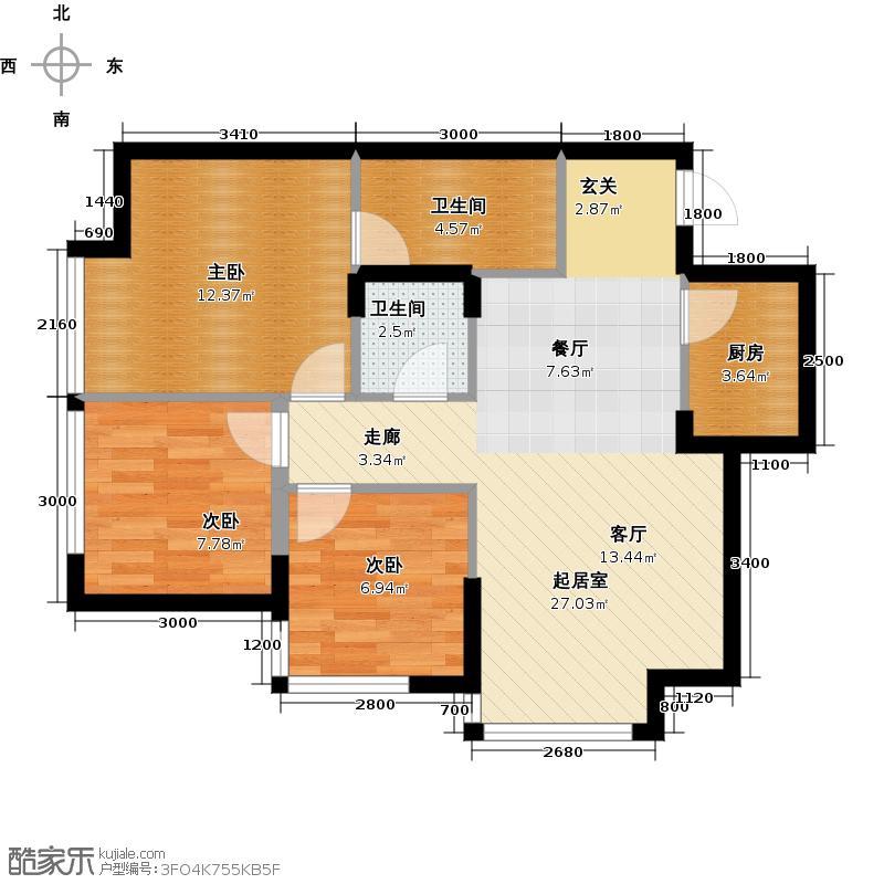 宏发石榴88.63㎡G户型 三室二厅二卫户型3室2厅2卫