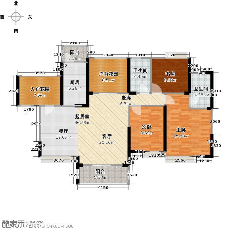 自由人花园B13/B13d户型3室2卫1厨
