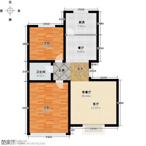 天润国际城2室1厅1卫1厨98.00㎡户型图