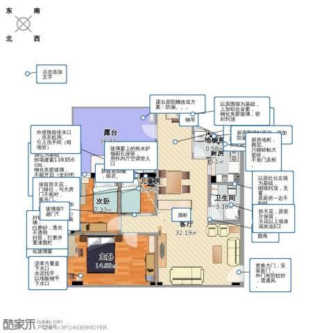 南洲名苑3室1厅1卫1厨112.00㎡户型图