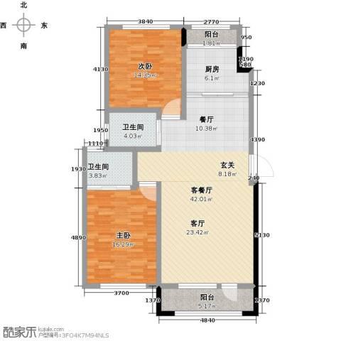 新星宇・之悦2室1厅2卫1厨97.00㎡户型图