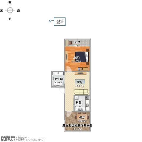 中山北园2室1厅1卫1厨70.00㎡户型图