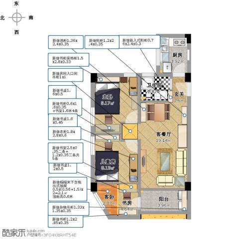 东河苑小区3室1厅1卫1厨59.80㎡户型图