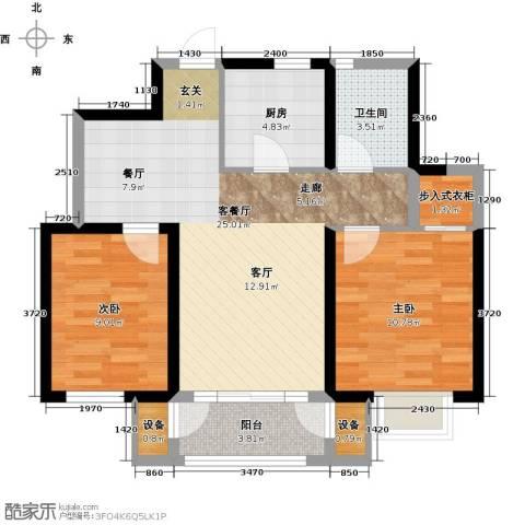意境兰庭2室1厅1卫1厨82.00㎡户型图