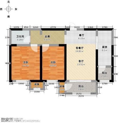 意境兰庭2室1厅1卫1厨85.00㎡户型图