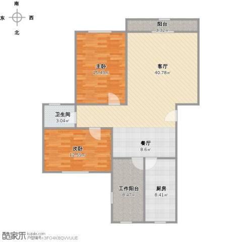 巴黎风情二期2室1厅1卫1厨123.00㎡户型图