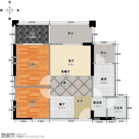 成都合院新青年2室1厅1卫1厨80.00㎡户型图