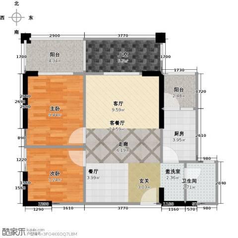 成都合院新青年2室1厅1卫1厨84.00㎡户型图