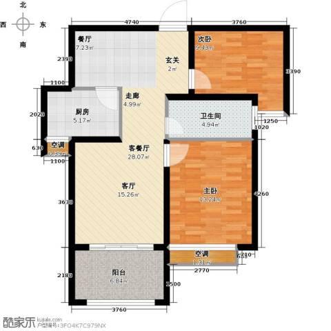 鑫苑世家2室1厅1卫1厨80.00㎡户型图